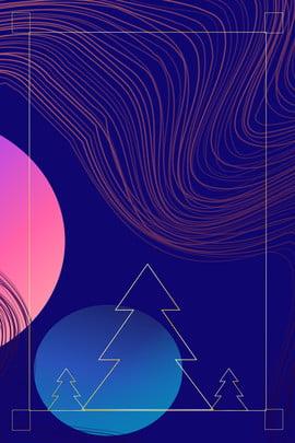 atmosphere fashion colorful dark lines , Original, Pattern, Fashion Hintergrundbild
