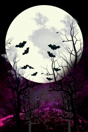 oscuro serie horror bosque , Choque, Oscuro, Comercio Imagen de fondo