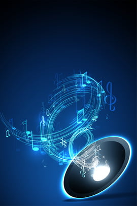 dazzling music dreams music festival , Dreams, Music Festival, Layered Files Imagem de fundo