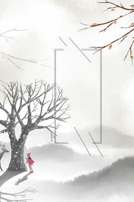 hello december winter background winter benefits promotions , Winter Design, December,  Imagem de fundo