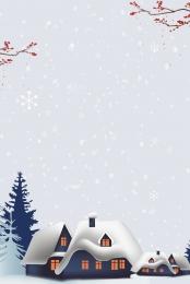 beautiful fresh december hello , Psd Material, Snow, Winter Imagem de fundo