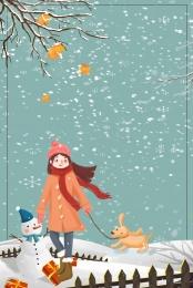 hello december hello december december twelve , December, , Hd Imagem de fundo