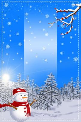 hello december hello december december twelve , December, December,  Imagem de fundo