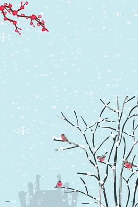 beautiful fresh december hello , Snow, Layered Files, Hello Imagem de fundo
