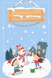 beautiful fresh december hello , Layered Files, Hd Background, Winter Imagem de fundo