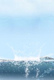 deep sea hydration sea background blue sea deep sea background , Shop Background, Sea Background, Cosmetics ภาพพื้นหลัง