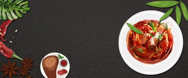 भोजन भोजन का त्योहार भोजन भोजन का प्रचार, भोजन, भोजन का प्रचार, भोजन पृष्ठभूमि छवि