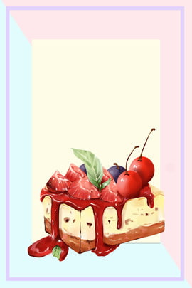 भोजन रोटी मिठाई केक की दुकान , पदोन्नति, केक का चौकोर, मिठाई पृष्ठभूमि छवि