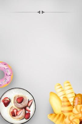 भोजन रोटी मिठाई केक की दुकान , केक की दुकान का पोस्टर, केक का चौकोर, पके हुए ब्रेड पृष्ठभूमि छवि