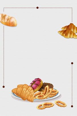 भोजन रोटी मिठाई केक की दुकान , पदोन्नति, भोजन, स्वादिष्ट पृष्ठभूमि छवि