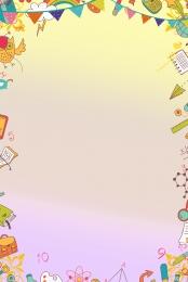 भोजन रोटी मिठाई केक की दुकान , हाथ से तैयार प्रचारक पोस्टर, कार्टून हाथ से प, रोटी पृष्ठभूमि छवि