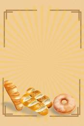 भोजन रोटी मिठाई केक की दुकान , मिठाई, केक की दुकान का प्रचार, अब टोस्ट पृष्ठभूमि छवि