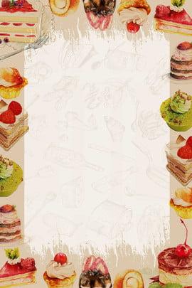 الغذاء الخبز الحلوى متجر الكيك , اللذيذ, ترويج متجر الكيك, الخبز صور الخلفية