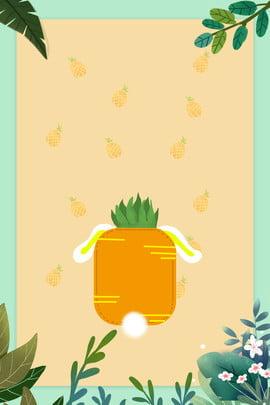 छोटे ताजा अनानास फल गर्मी , ताजा, पत्ते, स्वादिष्ट पृष्ठभूमि छवि