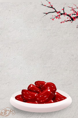 delicious red dates chinese style supermarket promotion creative propaganda poster , Delicious Red Dates Creative Posters, Supermarket Promotions, Delicious Background image