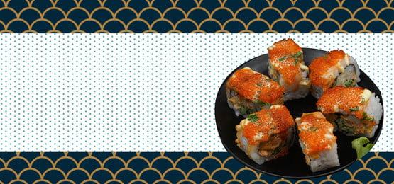 जापानी रेस्तरां जापानी भोजन जापानी सुशी चित्र सैशिमी, जापानी छाप, जापानी भोजन, ज्यामितीय पृष्ठभूमि छवि