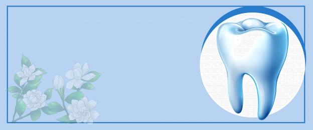歯 健康 ダッシュボード 背景, パネルの背景, 医療, 歯科保健委員会の背景 背景画像
