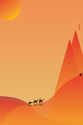 desert camel warm tones illustration wind background poster , Warm Tones, Desert, Camel Background image