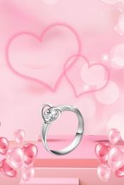 diamond cincin valentine romantis , Romantis, Promosi, Cincin imej latar belakang