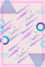 Geometry dotted surface lines Memphis pattern Geometry Memphis Dotted Imagem Do Plano De Fundo