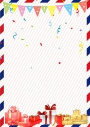 double 11 singles inesperado bunting regalos , Day, Fantasy, Taobao Imagen de fondo