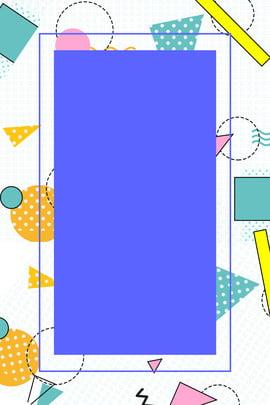 पाली लागत प्रभावी पदोन्नति छूट tmall , डबल 11, पॉप पवन, छूट पृष्ठभूमि छवि