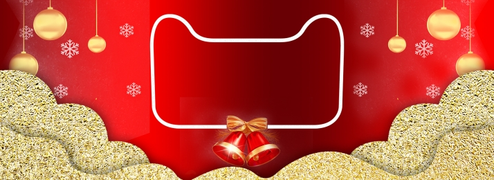 double dandy season khuyến mãi đỏ nền quảng cáo nền rượu vang đỏ, Double Dandy Season, Double, Khuyến Mãi đỏ Ảnh nền