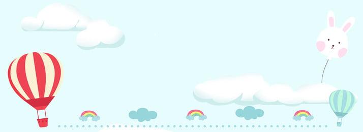 materias maternas e infantiles suministros maternos e infantiles afiches maternos e infantiles promociones maternas e infantiles, Maternos, Once, Infantiles Imagen de fondo