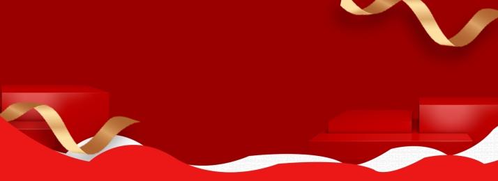 ポリ費用対効果の高い プロモーション 割引 Tモール 販売 淘宝網 赤の背景 背景画像