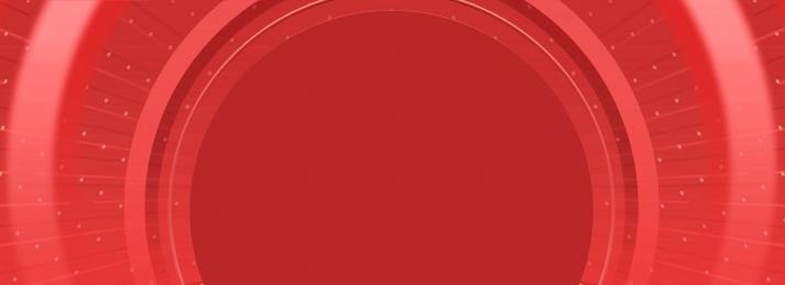 ダブルイレブン フェスティバル 淘宝網 プロモーション 赤 プロモーション バナー 背景画像