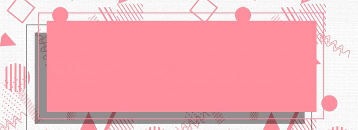 淘宝網ダブル12 12 12 淘宝網の活動, ショッピングフェスティバル, 広告, 50%オフ 背景画像