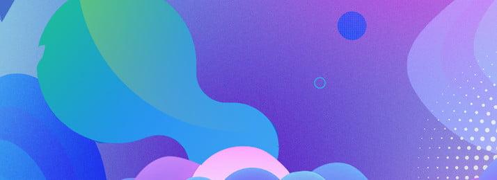 Double twelve blue gradient color powder floating decoration Twelve Blue E Фоновое изображение