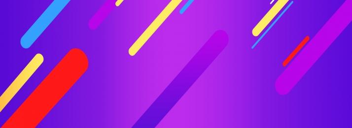 雙十二來了 感恩回饋 電商 促銷banner, 年終促銷, 藍色漸變, 促銷banner 背景圖片