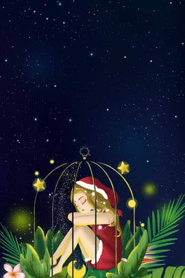 ann themed poster cartoon sleeping , Ann, Good, Leaves Imagem de fundo