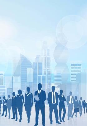 recruitment creative recruitment job advertisement talent , Simplicity, Talent, Talent Recruitment Imagem de fundo