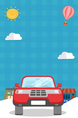 học lái xe áp phích xe học xe phim hoạt hình , Học, Ký, Lái Ảnh nền