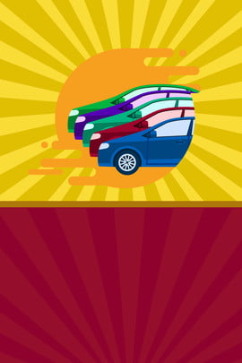 driving school enrollment driving school training driving drivers license driver training , Training, Background Mater, Background Poster Imagem de fundo