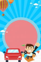 driving school enrollment driving school training driving drivers license driver training , Driving, Hd, Driving School Enrollment Imagem de fundo
