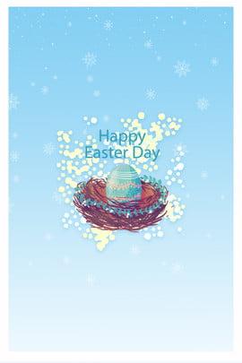 イースター 卵 ウサギ スノーフレークシェード , 青, スノーフレークシェード, 西部 背景画像