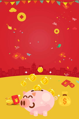 easy financial poster financial poster bank investment guide , Financial, Bank, Insurance Imagem de fundo