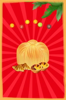 蛋撻 美食 海報 背景 , 美食背景, 展板背景, 背景 背景圖片