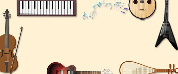 संगीत वाद्ययंत्र बैनर इलेक्ट्रॉनिक्स गिटार, इलेक्ट्रॉनिक्स, हाथ खींचा, साहित्यिक पृष्ठभूमि छवि