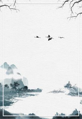 우아한 중국 작풍 retro 국경 배경 , 잉크 바람, 중국 작풍, 테두리 배경 이미지