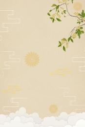 korea tradition auspicious elegant , Osmanthus, Branch, Elegant Фоновый рисунок