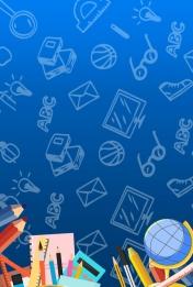 अंग्रेजी शिक्षा प्रशिक्षण भर्ती , शिक्षण, विज्ञापन, प्रशिक्षण पृष्ठभूमि छवि
