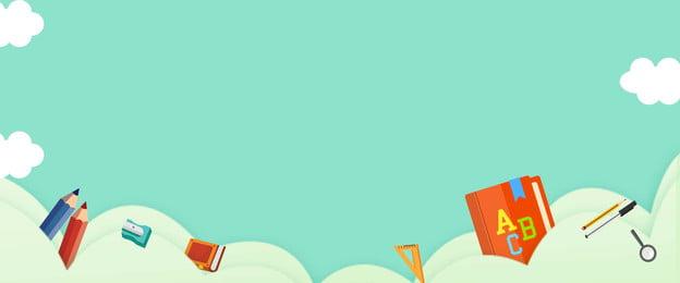 अंग्रेजी प्रशिक्षण वर्ग शीतकालीन अवकाश वर्ग शीतकालीन अवकाश वर्ग नामांकन प्रशिक्षण वर्ग नामांकन, अंग्रेजी, अंग्रेजी प्रशिक्षण, अंग्रेजी प्रशिक्षण वर्ग पृष्ठभूमि छवि