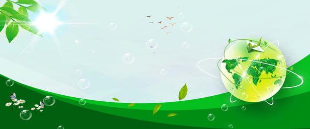 422 earth day environmental protection energy saving, Environmental, Energy Saving, Saving Imagem de fundo
