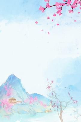spring equinox watercolor literary blue , Background, Watercolor, Spring Equinox ภาพพื้นหลัง