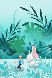 सपना वसंत बाइक खरगोश जंगल , जंगल, तायबाओ, कथा पृष्ठभूमि छवि
