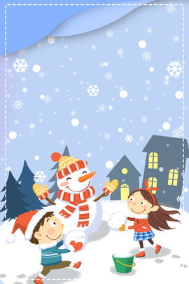 fantasy snow beautiful fresh snowman about winter , Fresh, Winter, Material Imagem de fundo